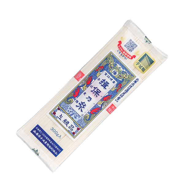 兵庫-兵庫県手延素麵協同組合-手延素麺 揖保乃糸 上級品